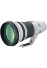 EF 400mm f/2.8 L IS II USM