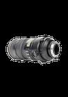AF-S 300mm f/2.8 G IF-ED VR
