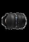 8-16mm f/4.5-5.6 DC HSM